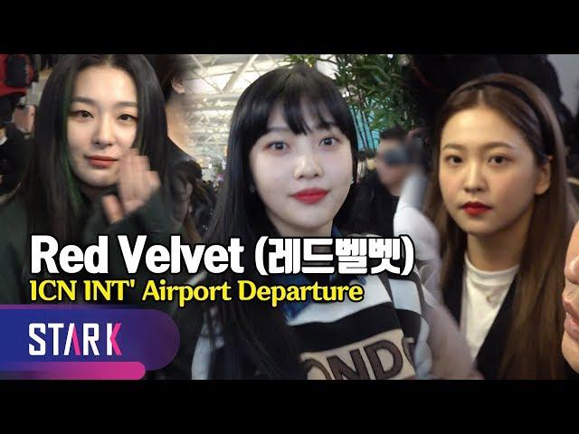 Red Velvet, 20200110_ICN INT' Airport Departure (레드벨벳, 이른 아침에도 예쁨 한가득)