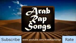 الروك و عصام كاريكا - بيتنا - على محطة : أغاني راب عربي