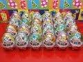24 Kinder Surprise Easter Edition