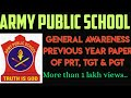 Army Public School (APS) Previous years paper solved, Part 1,General Awareness Paper