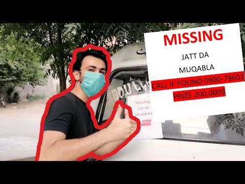 AbdulMoeed838's Video 161969940228 yso8Onz5fx0