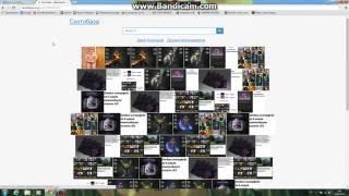 Как смотреть закрытые фото в контакте