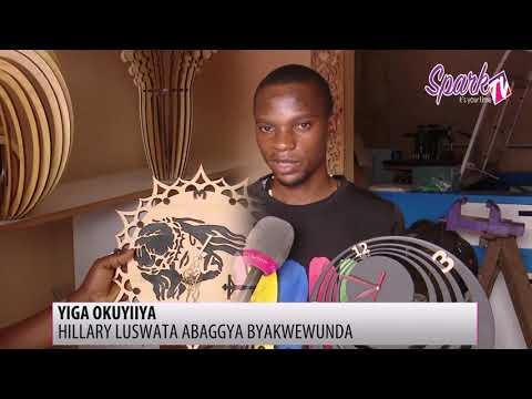 Yiga Okuyiiya: Wuuno akola eby'okwewunda mu mbaawo