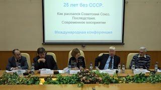 25 лет без СССР: Как распался Советский Союз. Последствия. Современное восприятие