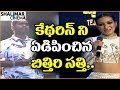 Bithiri Sathi Teases Catherine Tresa At Jogendra Yuvagarjana || Nene Raju Nene Mantri Movie Event