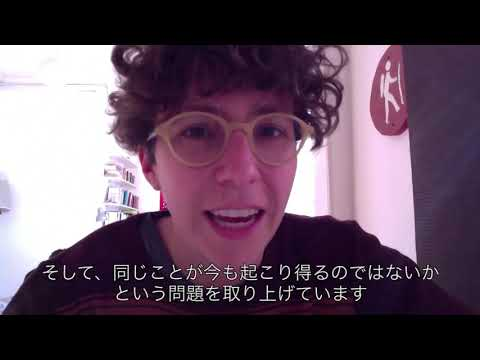 KYOTO EXPERIMENT 2016 SPRING   Message from Manuela Infante