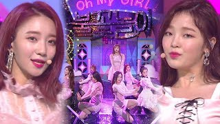 《Comeback Special》OH MY GIRL(오마이걸) - Remember Me(불꽃놀이) @인기가요 Inkigayo 20180916