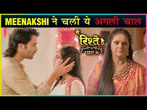 Mishti Tries To Tell Abir The Truth | Meenakshi's