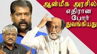 free download nakkeeran gopal speech on rajinikanth politics tamil news, tamil live news, news in tamil red pixMovies, Trailers in Hd, HQ, Mp4, Flv,3gp