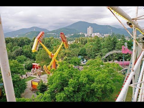 Лазаревское  2017 | Парк отдыха и развлечений | День 5 часть 2