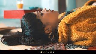 """浜田マロン """"右の頬がゆがむとき"""" (Official Music Video)"""