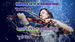 Agar Saaz Cheda - Jawani Diwani - Karaoke Highlighted Lyrics