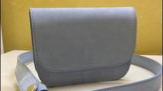 Шьем поясную сумку из натуральной кожи