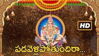 Best Ayyappa Songs telugu - Telugu Devotional Songs 2018