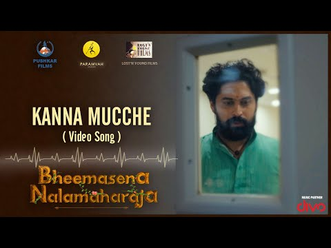 Kanna Mucche - Bheemasena Nalamaharaja