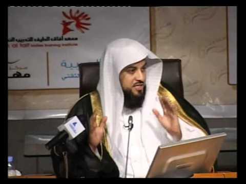 استمتع بحياتك – الشيخ الدكتور محمد العريفي 9-9