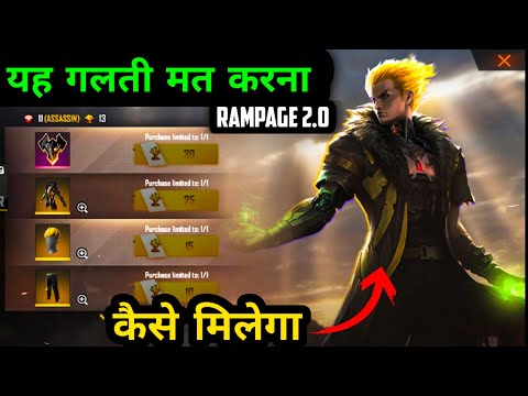 how to complete rampage event in free fire rampage 20 full details garena free fire