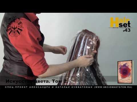 HAIR SET #43 венецианское мелирование, тест драйв красителя Maxima