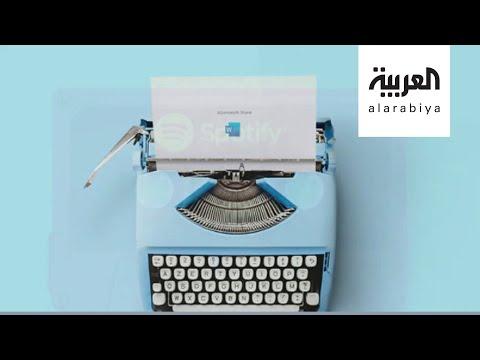 العرب اليوم - شاهد: كيف ستبدو التطبيقات الأشهر لو كانت في عام 1980