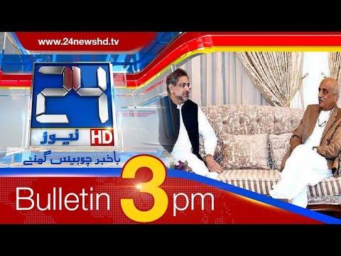 News Bulletin  3:00