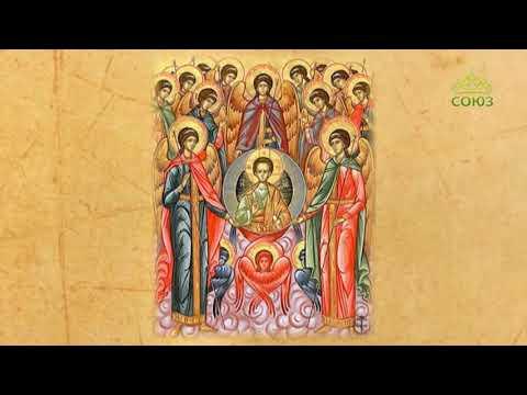 Церковный календарь. 21.11.2018 видео