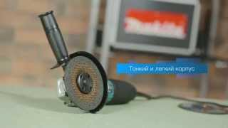 Makita GA4530 - відео 2