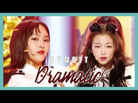 [HOT] BVNDIT - Dramatic ,  밴디트 - 드라마틱 Show Music Core 20190518