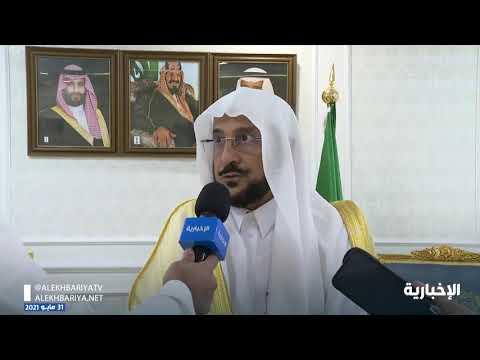 وزير الشؤون الإسلامية: قصر مكبرات الصوت على الأذان والإقامة ومن لديه رغبة في الصلاة لا يتأخر