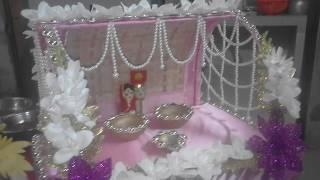 Gaye Holud Fruit Decoration म फ त ऑनल इन व ड य