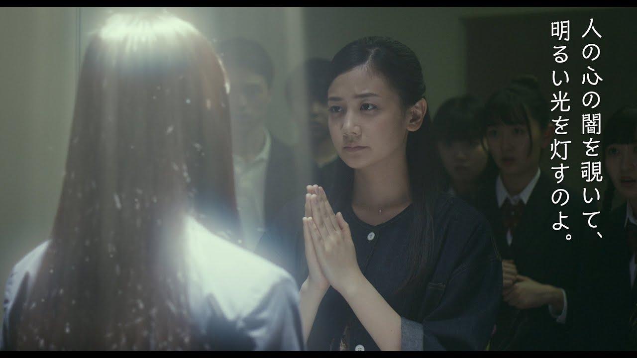 「秘密の変身」× 本編映像