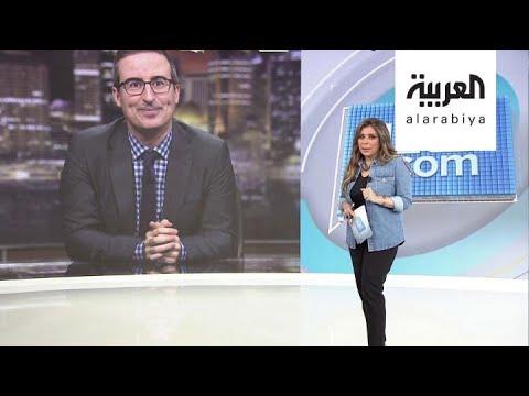 العرب اليوم - شاهد: عمدة مدينة يعاقب مقدم برنامج انتقده بأسلوب عجيب وجديد!