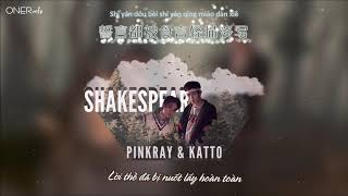 [Vietsub] Nhạc Nhạc x Bốc Phàm - Shakespeare // 被藏起了一页 - 岳岳 x 卜凡
