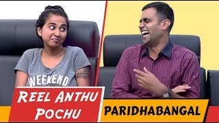 Why We Create Paridhabangal Channel - An Exclusive Interview With Reel Anthu Pochu Anandi & Muthu
