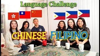 Similarities Between Chinese and Filipino