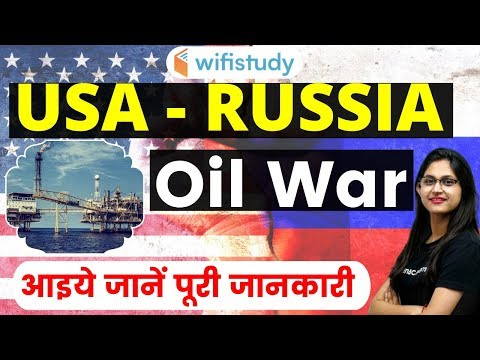 USA - Russia Oil War | Detailed Discussion by Sushmita Ma'am