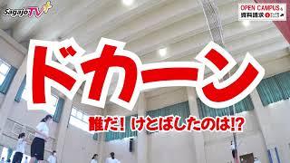 2021クラスマッチ バレーボール 3日目 Part2 「本日、大事故が起こります!???」