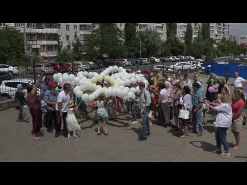 Фестиваль семейного творчества «Ромашка»