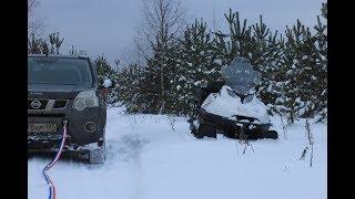 Мы сделали это первыми. Снегоходом тянем машину.