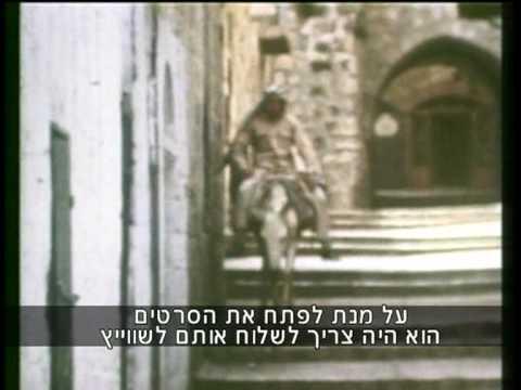 תיעוד נדיר של ירושלים בצבע מ- 1967