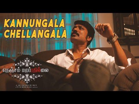 Kannungala Chellangala - Tribute to Kaviarasar Kannadasan