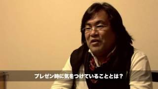 1-clickAward2010審査員内山光司氏インタビューpart2