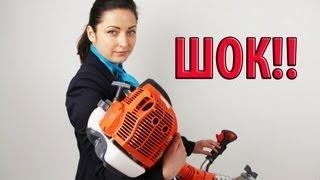 Мотокоса Oleo-Mac Sparta 25 от компании ПКФ «Электромотор» - видео 2