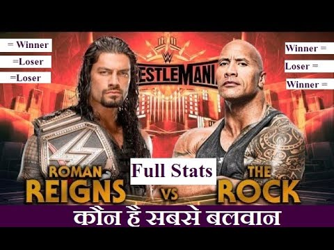 Roman Reigns Vs The Rock Comparison - Net-Worth, Cars, Career Stats, Physique & more