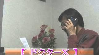 ドクターX~外科医・大門未知子3:放談!その4@「テレビ番組を斬る!」