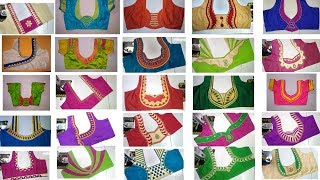 25 Designer Blouse Collection || Latest Design Of Ladies Blouses