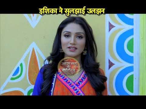 Roop-Mard Ka Naya Swaroop: Ishika HELPS Roop!