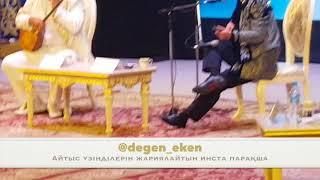 Ринат Зайытов Атырауда айтқан сөзі