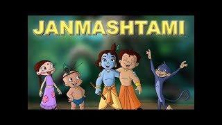 Chhota Bheem - Green Gold Animations