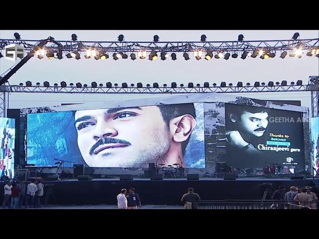 Ram Charan Dhruva Pre Release Event Live | Rakul Preet | Surender Reddy