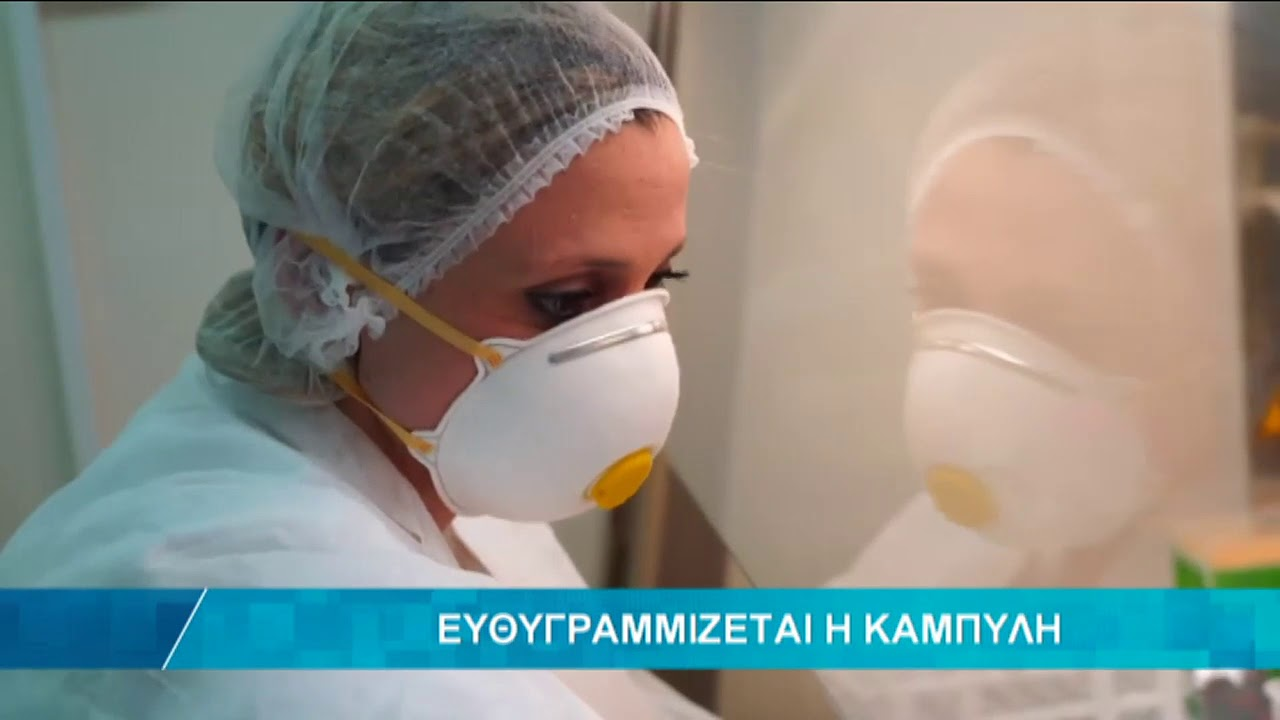 Κεντρικό Δελτίο Ειδήσεων της ΕΡΤ1 στις 19:00 (Trailer)   16/04/2020   ΕΡΤ